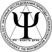 parapsych.ru